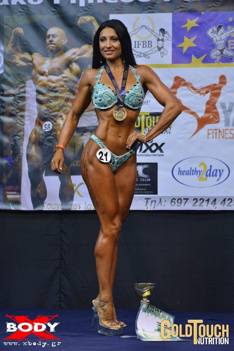 Adriana Kagia